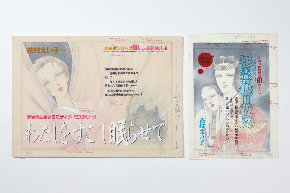 1990-005